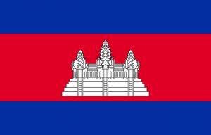 cambodge-1993