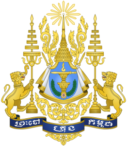 Coat_of_arms_of_Cambodia